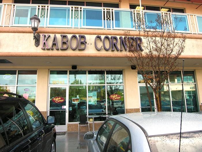 Kabob Corner