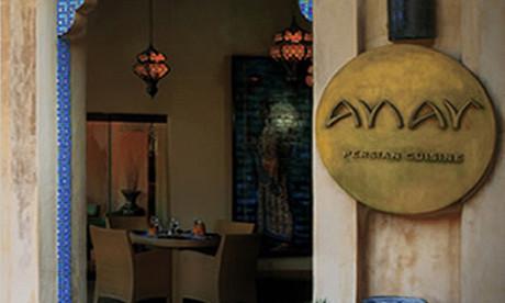 Anar Indian Restaurant